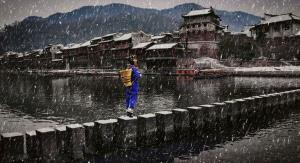 PSA HM Ribbons - Shenghua Yang (China) <br /> Snow Rhyme Of Ancient Town