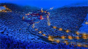 CPC Merit Award - Guoqun Wu (China) <br /> The Blazing Nocturne
