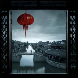 CPC Merit Award - Ruiyuan Chen (China)  One Scene In Jiangnan