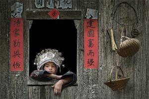 CPC Merit Award - Hezhen Hu (China)  Inside And Outside The Window