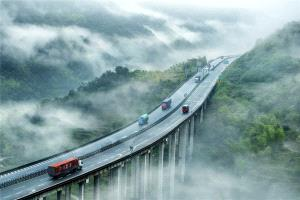 IUP Gold Medal - Jixian Shi (China) <br /> Sky Road