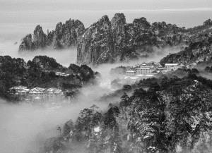 CPC Merit Award - Liang Wu (China)  Ink Huangshan5