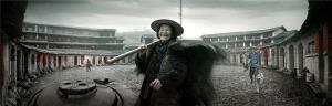 PhotoVivo Honor Mention - Ruiyuan Chen (China) <br /> The Past Of The House
