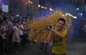 CPC Merit Award - Deng Rongshen (China) <br /> Fire Dragon Dance